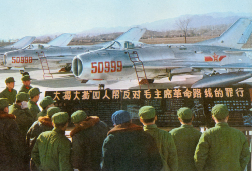 Chinese Shenyang J-6 (MiG-19S) Farmer-C fighter aircraft