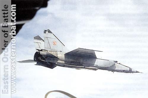 Kazakh Air Force's ex. Soviet 39th independent Reconnaissance Air Regiment MiG-25 Foxbat in the nineties
