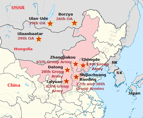 Chinese Beijing Military Region
