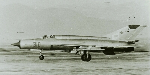 Bulgarian Air Force MiG-21M Fished-J Source: pan.bg Retrospotters