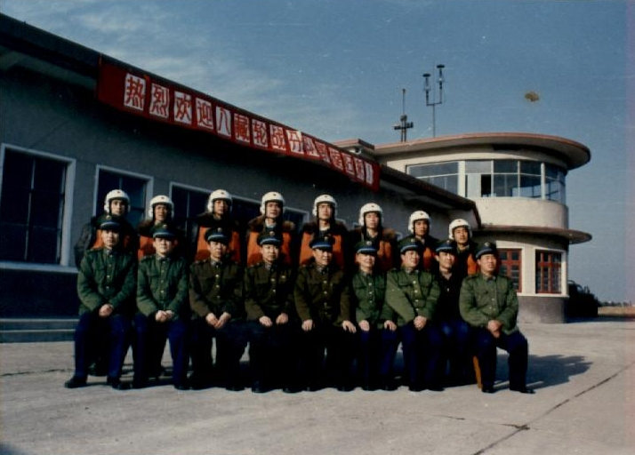 Chinese J-7 MiG-21 Fishbed pilots in Tibet in 1988