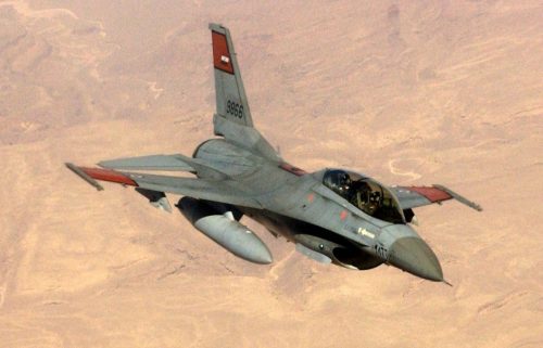 Egyptian Lockheed Martin F-16D Fighting Falcon