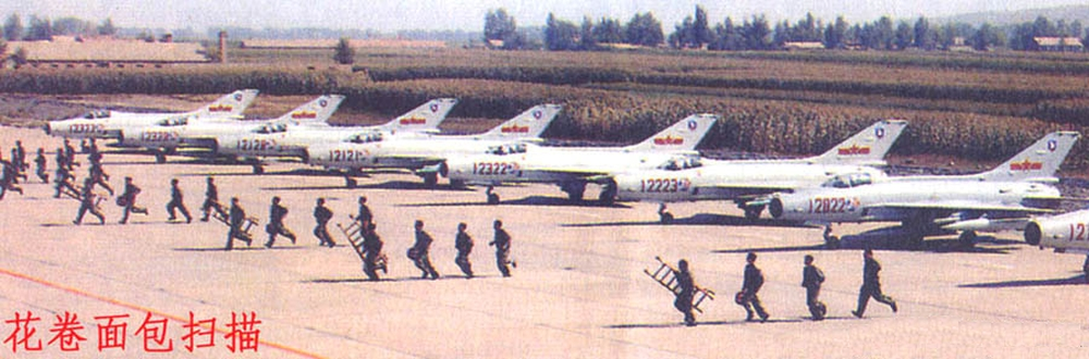 Chinese Chengdu J-7E (MiG-21) Fishbed at Chifeng